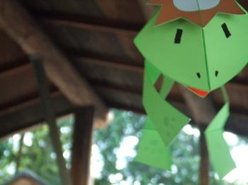 宝島キャンプ2011 011.JPG